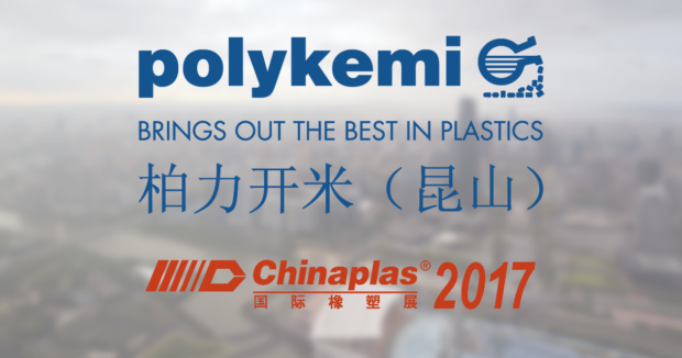 Thanks for visiting us at Chinaplas 2017