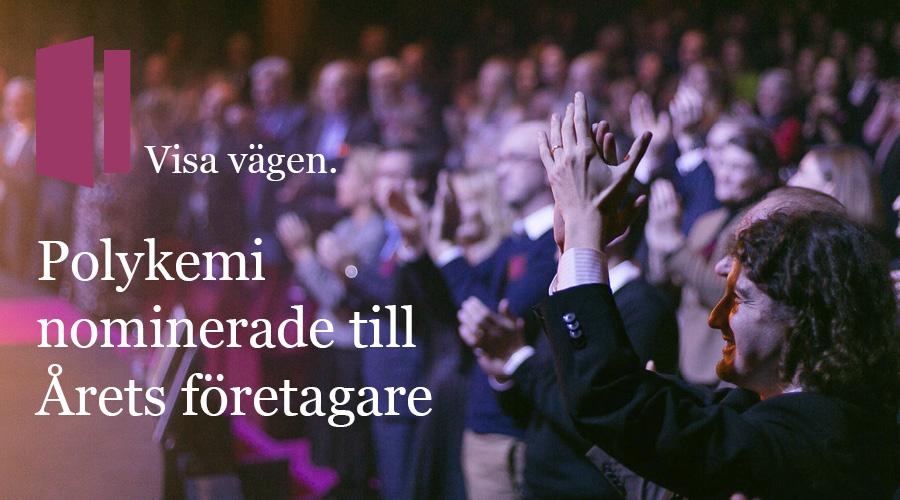 Polykemi är nominerade till Sveriges viktigaste arbetsmarknadspris!